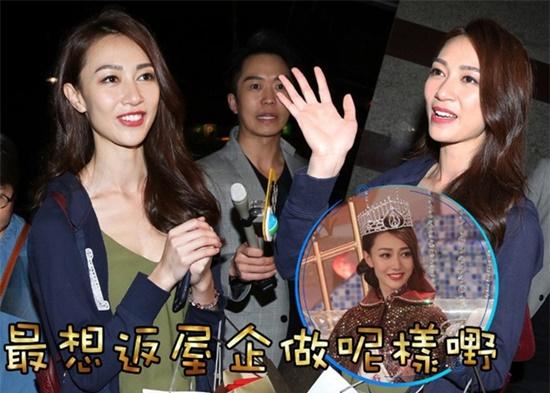 Tân Hoa hậu Hong Kong vướng tin đồn ngoại tình, làm tiểu tam giật bạn trai người khác - Ảnh 2