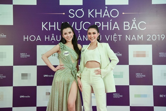 Vòng sơ khảo phía Bắc Hoa hậu Hoàn vũ Việt Nam xuất hiện nhiều thí sinh học vấn cao - Ảnh 1