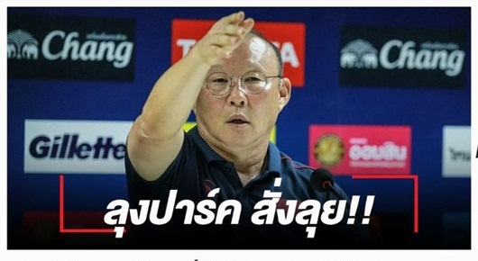 """Tin tức thể thao mới nóng nhất ngày 5/9/2019: Báo chí Thái Lan phản ánh HLV Park Hang-seo """"khó tính"""" - Ảnh 1"""