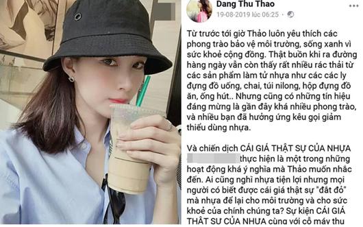 Hoa hậu Đặng Thu Thảo nói gì sau khi nhận nhiều chỉ trích bởi một bức ảnh? - Ảnh 1