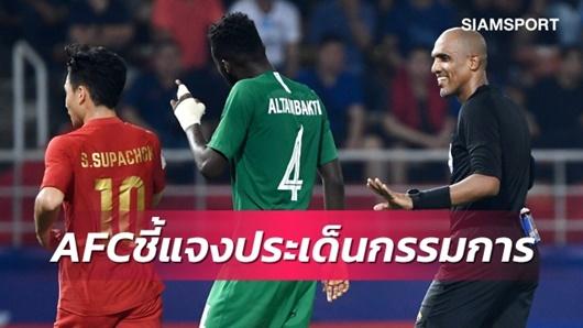 Tin tức thể thao mới nóng nhất ngày 22/1/2020: AFC bác đơn khiếu nại của Thái Lan về VAR ở VCK U23 châu Á - Ảnh 1