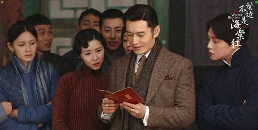 """Phim đam mỹ """"Bên tóc mai không phải hải đường hồng"""" của Huỳnh Hiểu Minh lên sóng màn ảnh Việt - Ảnh 7"""