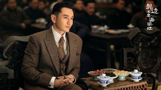 """Phim đam mỹ """"Bên tóc mai không phải hải đường hồng"""" của Huỳnh Hiểu Minh lên sóng màn ảnh Việt - Ảnh 8"""