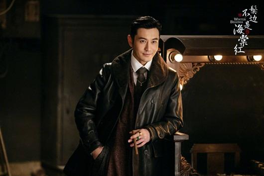 """Phim đam mỹ """"Bên tóc mai không phải hải đường hồng"""" của Huỳnh Hiểu Minh lên sóng màn ảnh Việt - Ảnh 6"""
