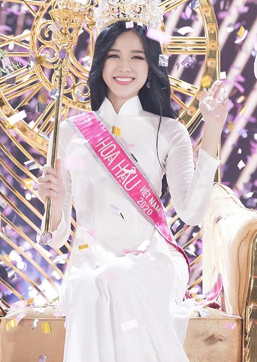 Hé lộ ảnh thời trung học của tân Hoa hậu Việt Nam Đỗ Thị Hà - Ảnh 1