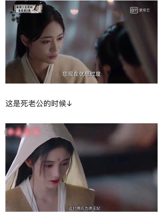 """Mỹ nhân Trung Quốc sợ xấu khi lên phim: Từ cảnh bắt cóc đến sinh con đều """"giả trân"""" - Ảnh 2"""