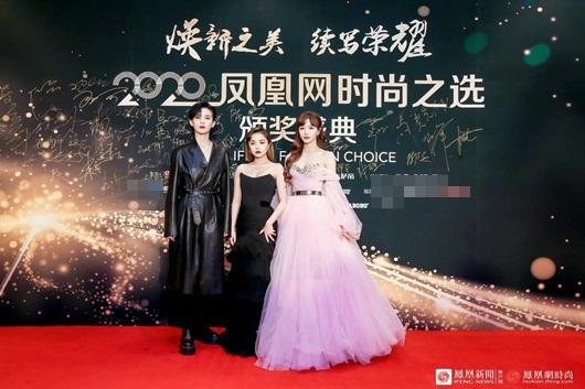 """""""Visual công chúa"""" của Khổng Tuyết Nhi lấn át dàn mỹ nhân Hoa ngữ trên thảm đỏ - Ảnh 4"""