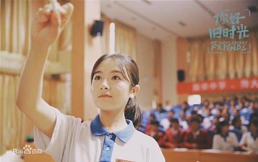 Top 5 nữ thần thanh xuân trong lòng khán giả Hoa ngữ: Vị trí số 1 không phải Bối Vi Vi - Ảnh 1