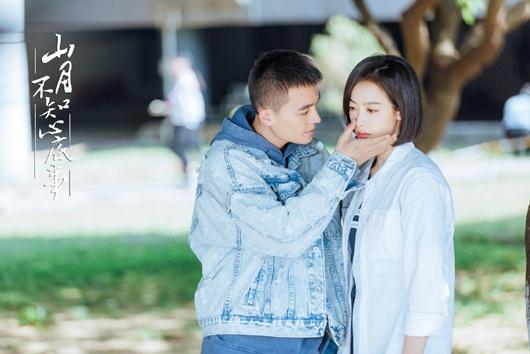 """Phim ngôn tình khiến khán giả """"khóc cạn nước mắt"""" của Tống Thiến lên sóng - Ảnh 3"""