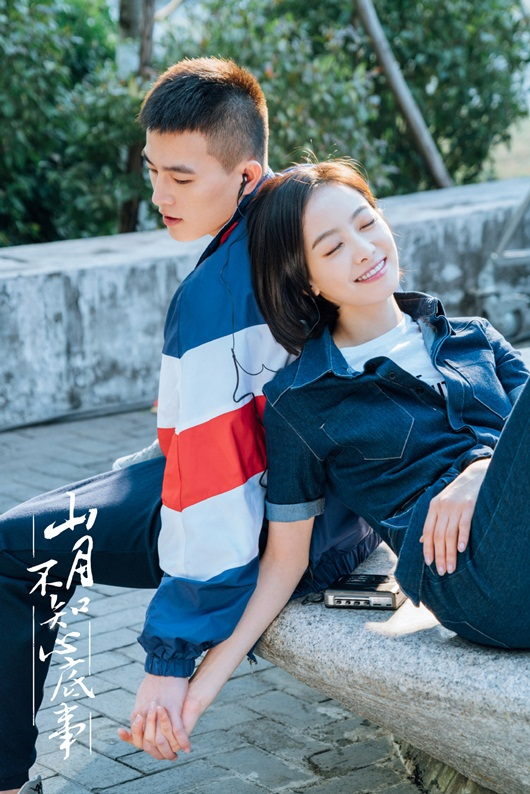 """Phim ngôn tình khiến khán giả """"khóc cạn nước mắt"""" của Tống Thiến lên sóng - Ảnh 4"""