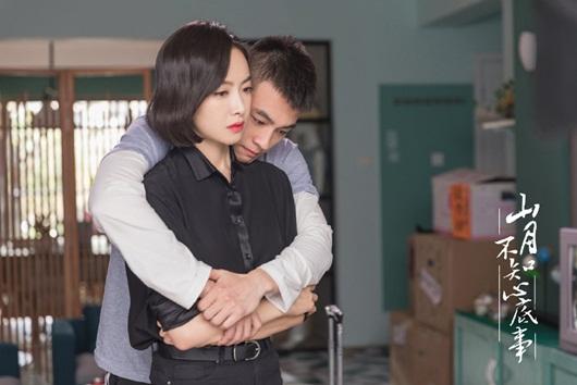 """Phim ngôn tình khiến khán giả """"khóc cạn nước mắt"""" của Tống Thiến lên sóng - Ảnh 5"""