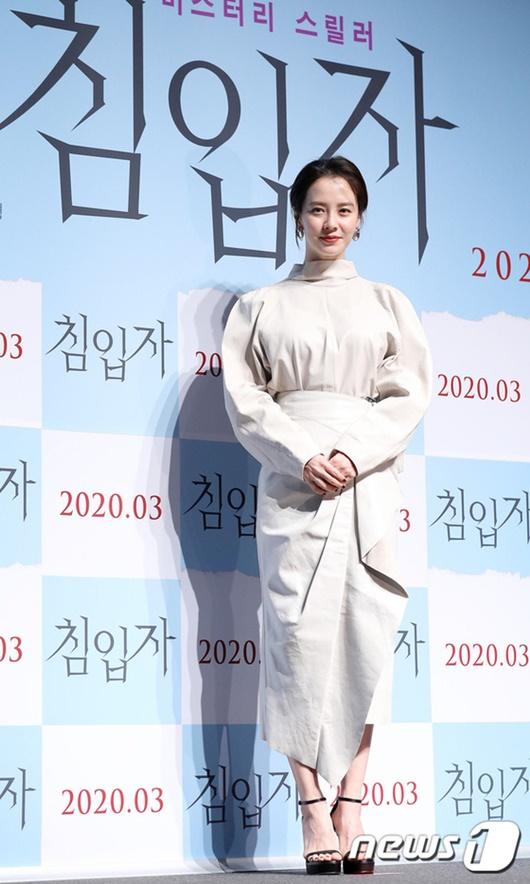 """Nhan sắc """"gây sửng sốt"""" ở tuổi 38 của """"mợ ngố"""" Song Ji Hyo - Ảnh 8"""