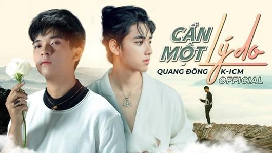 K-ICM không hát trong MV mới như dự đoán, nhận phản ứng gay gắt từ khán giả - Ảnh 1