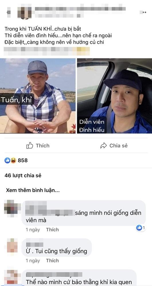 """Diễn viên Đình Hiếu lên tiếng khi bị ghép ảnh vì giống Tuấn """"Khỉ"""" - Ảnh 1"""