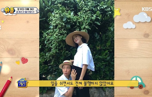 """Bà xã kém 10 tuổi của Kang Gary """"gây náo loạn"""" vì nhan sắc nổi bật, thần thái sang chảnh - Ảnh 5"""