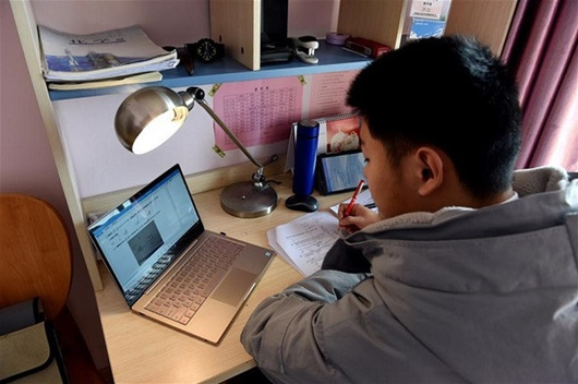 Thầy trò Trung Quốc học trực tuyến khi trường học đóng cửa vì virus corona - Ảnh 3