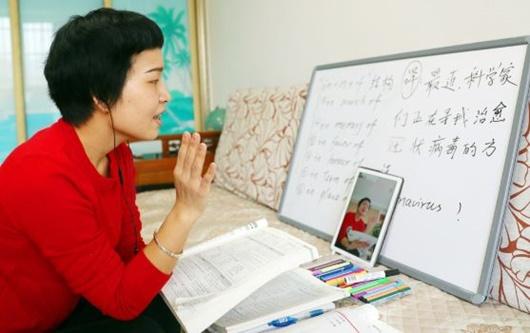 Thầy trò Trung Quốc học trực tuyến khi trường học đóng cửa vì virus corona - Ảnh 2