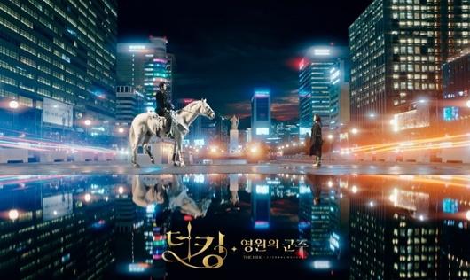 """Khoảnh khắc đối mặt """"tóe lửa"""" giữa Lee Min Ho và bạn diễn nam khiến dân tình xôn xao - Ảnh 4"""