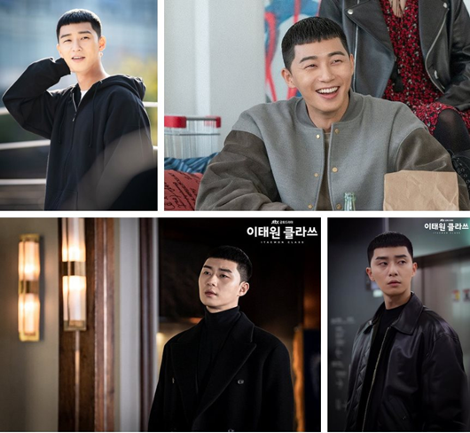 """Trúc Nhân và Lam Trường cùng bắt trend """"kiểu tóc Itaewon"""", kết quả khác nhau """"một trời một vực"""" - Ảnh 1"""