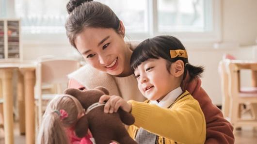 """""""Hi Bye, Mama!"""" của Kim Tae Hee hoãn chiếu vì Covid-19 - Ảnh 1"""