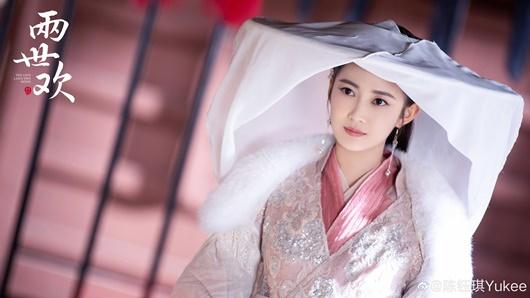 Dàn mỹ nhân cổ trang đẹp xiêu lòng trên màn ảnh Hoa ngữ đầu năm 2020 - Ảnh 10
