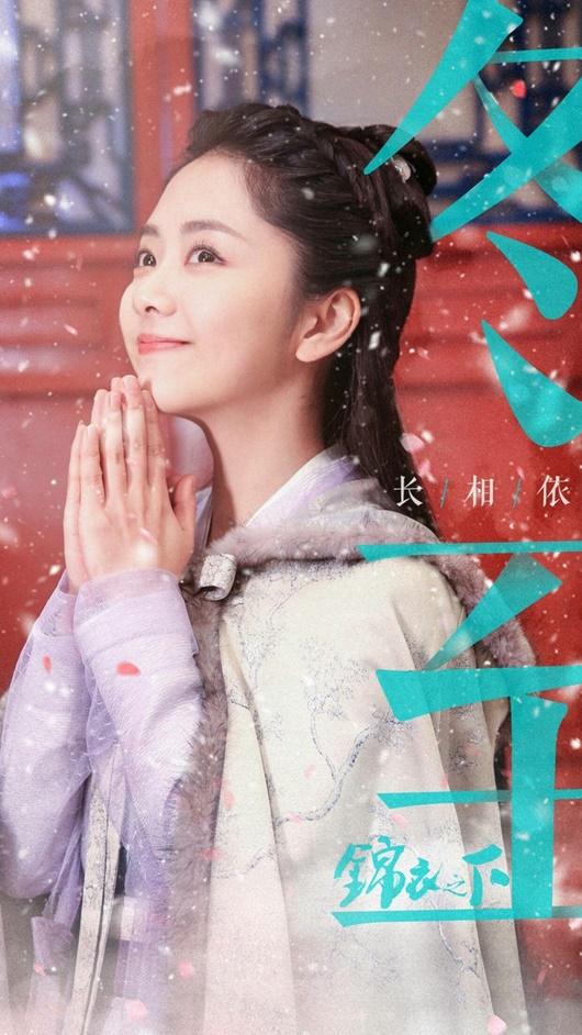 Dàn mỹ nhân cổ trang đẹp xiêu lòng trên màn ảnh Hoa ngữ đầu năm 2020 - Ảnh 12