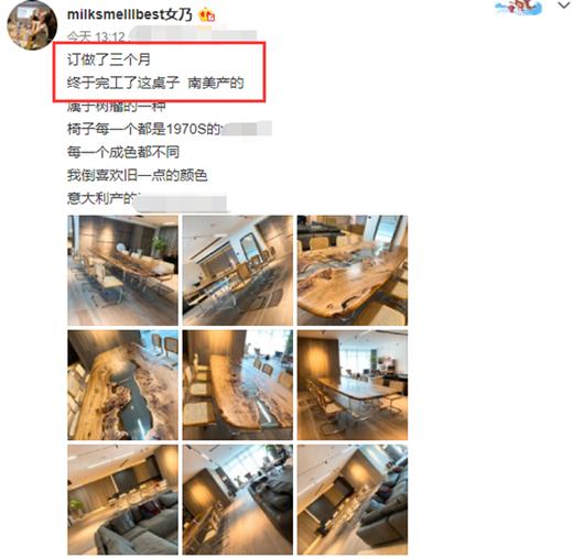 """""""Tiểu tam tin đồn"""" của chủ tịch Taobao có động thái đáp trả đầu tiên sau nghi vấn """"giật chồng"""" - Ảnh 3"""