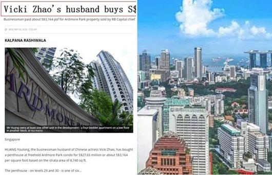 Vợ chồng Triệu Vy mua căn penthouse 19,5 triệu USD - Ảnh 1