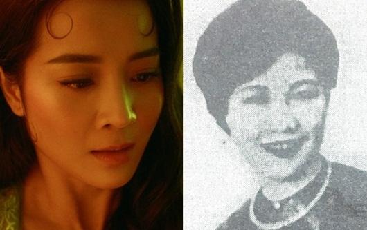 Nhan sắc hai mỹ nhân vào vai người tình vua Bảo Đại trong MV của Hòa Minzy - Ảnh 1
