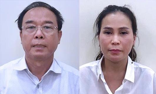VKSND tối cao trả hổ sơ lần 2, điều tra bổ sung cựu Phó Chủ tịch UBND TP.HCM Nguyễn Thành Tài - Ảnh 1