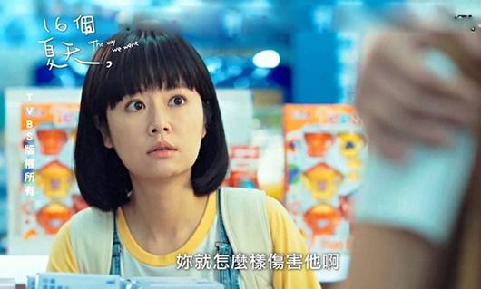 """Sao nữ Hoa ngữ """"cưa sừng làm nghé"""": Châu Tấn, Lâm Tâm Như góp mặt nhưng không phải """"trùm cuối"""" - Ảnh 3"""