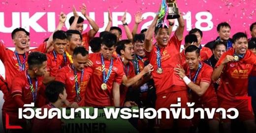 Tin tức thể thao mới nóng nhất ngày 10/6/2020: Báo Thái bất ngờ ca ngợi Việt Nam vụ đăng cai AFF Cup 2020 - Ảnh 1