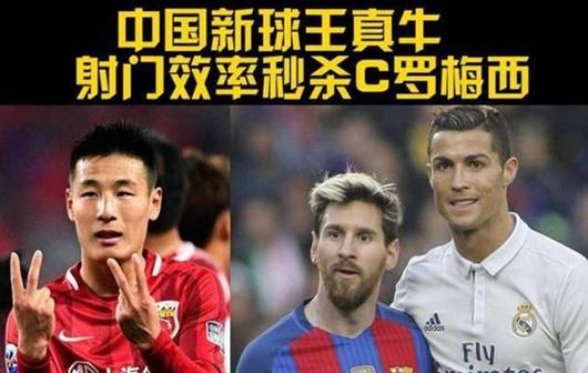 Tin tức thể thao mới nóng nhất ngày 15/6/2020: Cặp đùi mới của Văn Hậu khiến dân tình ngỡ ngàng - Ảnh 2