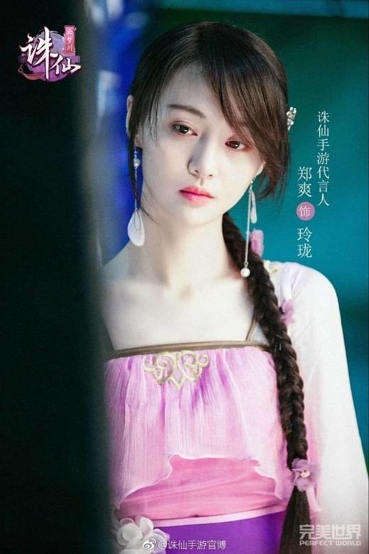 """Trịnh Sảng và Tiêu Chiến sẽ có mối tình thầy trò đầy bi thương trong """"Trọng Tử""""? - Ảnh 3"""