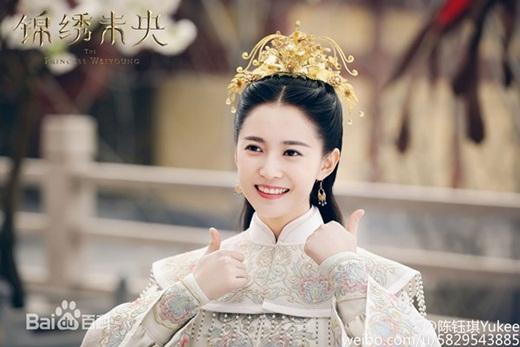 Top mỹ nhân cổ trang Hoa ngữ: Trần Ngọc Kỳ - Nàng công chúa xinh đẹp, si tình ai cũng muốn che chở - Ảnh 1