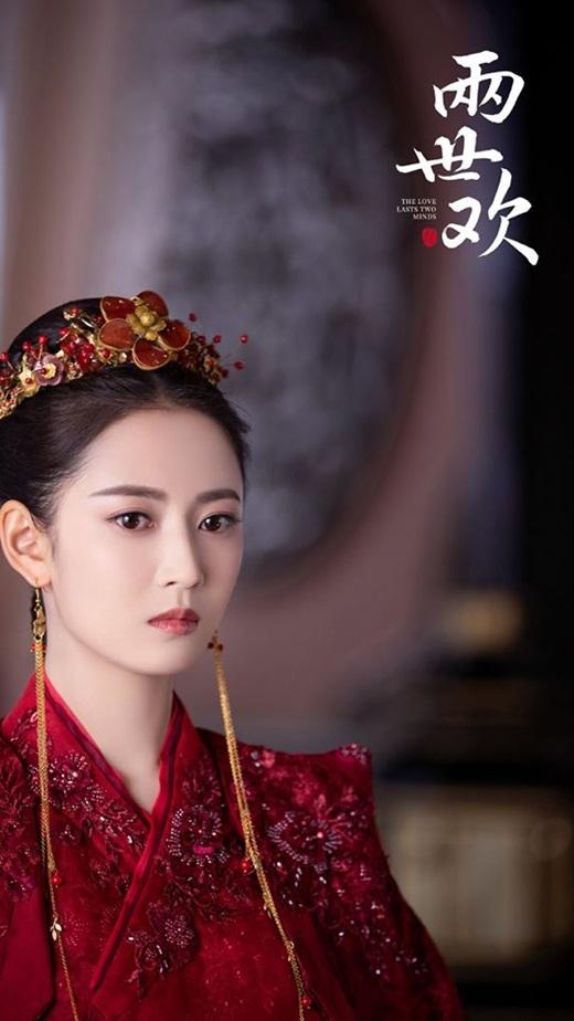 Top mỹ nhân cổ trang Hoa ngữ: Trần Ngọc Kỳ - Nàng công chúa xinh đẹp, si tình ai cũng muốn che chở - Ảnh 11