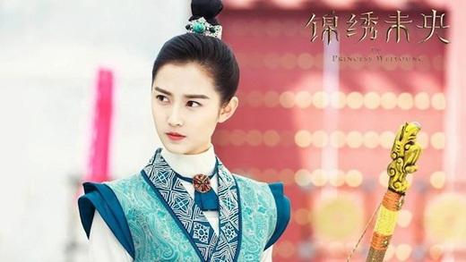 Top mỹ nhân cổ trang Hoa ngữ: Trần Ngọc Kỳ - Nàng công chúa xinh đẹp, si tình ai cũng muốn che chở - Ảnh 2