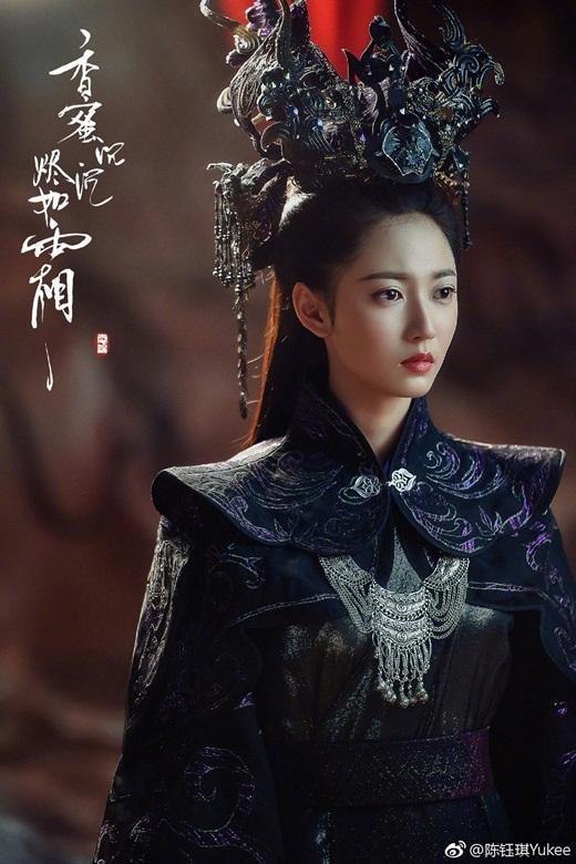 Top mỹ nhân cổ trang Hoa ngữ: Trần Ngọc Kỳ - Nàng công chúa xinh đẹp, si tình ai cũng muốn che chở - Ảnh 4