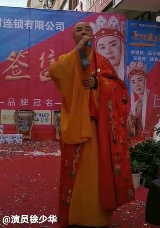 """""""Đường Tăng"""" Từ Thiếu Hoa khoác áo cà sa, cầm micro đi hát rong kiếm sống khiến khán giả """"Tây Du Ký"""" chạnh lòng - Ảnh 1"""