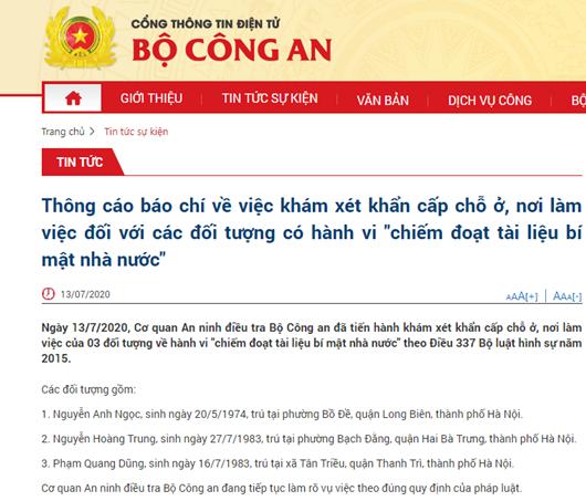 Khám xét khẩn cấp đối với hai cán bộ UBND TP Hà Nội - Ảnh 1