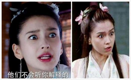 """Dương Siêu Việt """"mắt trợn trừng"""" trong phim mới, dân mạng mỉa mai """"học cùng lớp diễn xuất với Angelababy"""" - Ảnh 9"""