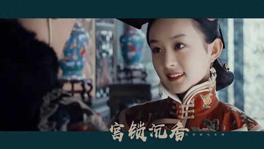 """Vai ác duy nhất trong sự nghiệp diễn xuất của Triệu Lệ Dĩnh từng khiến khán giả """"nổi da gà"""" - Ảnh 9"""