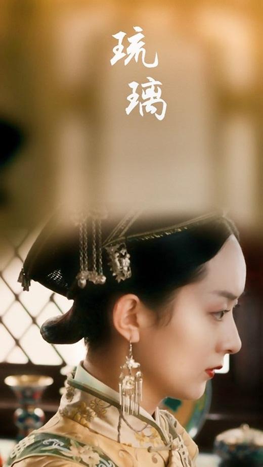 """Vai ác duy nhất trong sự nghiệp diễn xuất của Triệu Lệ Dĩnh từng khiến khán giả """"nổi da gà"""" - Ảnh 15"""