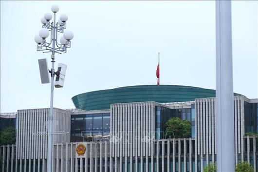 Lễ thượng cờ rủ Quốc tang nguyên Tổng Bí thư Lê Khả Phiêu - Ảnh 9