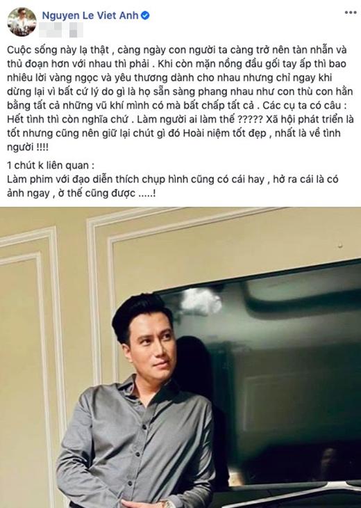 Việt Anh gây tò mò khi đăng đàn như muốn trách móc ai đó sau hơn 1 năm ly hôn - Ảnh 1