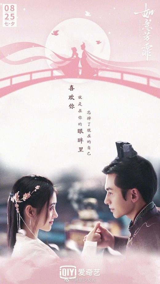 """Loạt ảnh ngọt ngào """"đốn tim"""" fan của các cặp đôi Hoa ngữ nhân ngày Thất Tịch - Ảnh 6"""