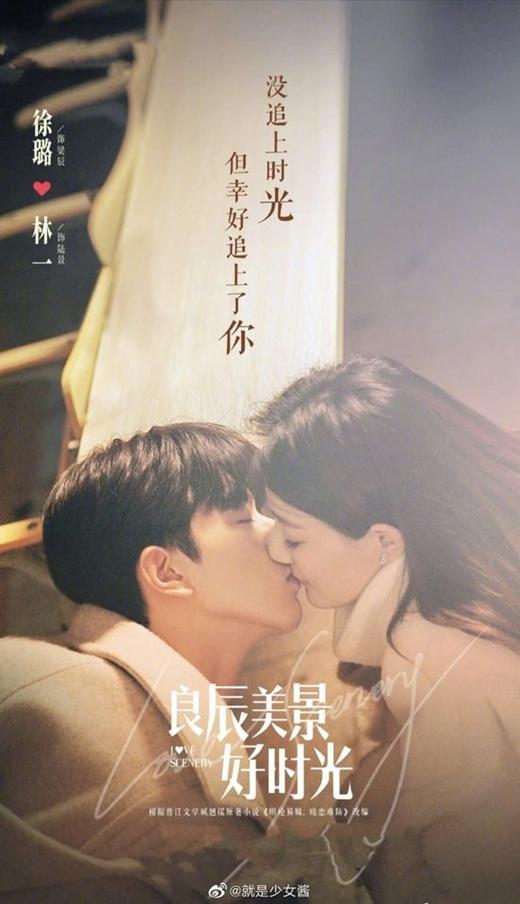 """Loạt ảnh ngọt ngào """"đốn tim"""" fan của các cặp đôi Hoa ngữ nhân ngày Thất Tịch - Ảnh 8"""