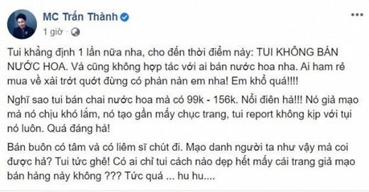 Tin tức giải trí mới nhất ngày 6/8/2020: Don Nguyễn được bạn trai tặng xế hộp kỷ niệm 10 năm yêu nhau - Ảnh 2