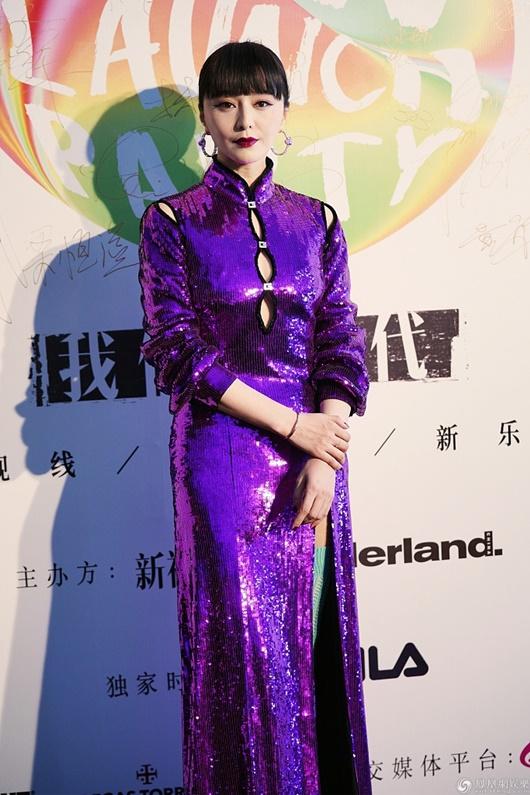 Trang phục xấu nhất 2020 của sao nữ Hoa ngữ: Kim Ưng buồn của Tống Thiến, Dương Mịch cũng có lúc sai lầm - Ảnh 8
