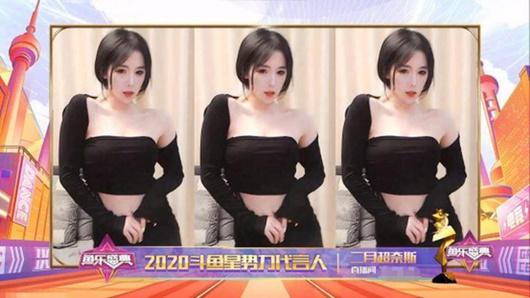 """Nữ streamer xinh đẹp gợi cảm nhất nhì Douyu """"gặp hạn"""" chỉ vì một lần lên nhận thưởng - Ảnh 2"""